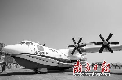 世界最大水陆两栖飞机蛟龙ag600下线;国内新一代crh6
