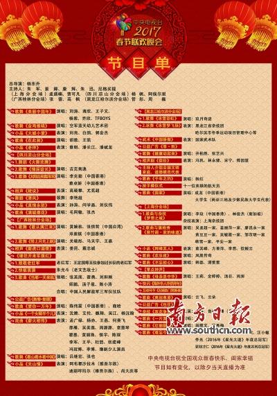 千年之约韩红简谱