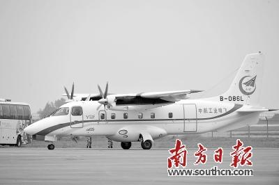 我国向尼泊尔交付两架国产飞机