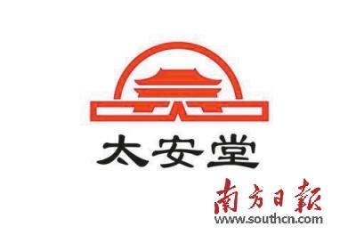 logo logo 标志 设计 图标 400_264