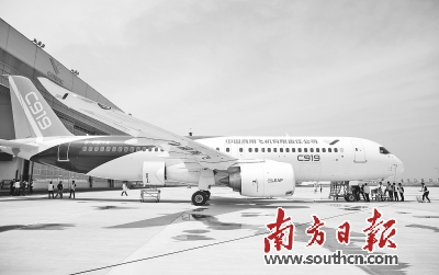 上海电气大飞机