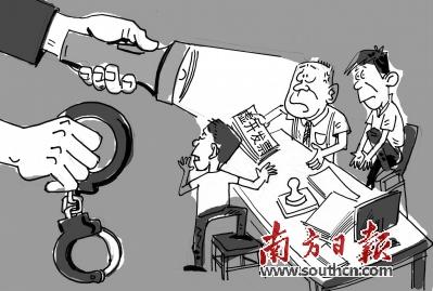 广州税警联手重拳出击 端掉大型虚开增值税专
