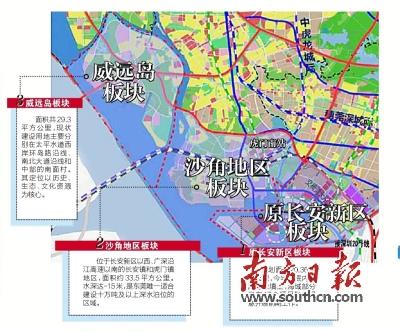 南海新区高铁线路图