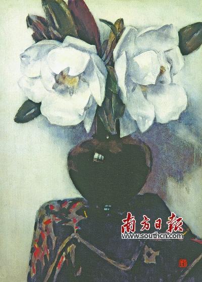 ←王肇民《荷花玉兰》水彩画,1979年