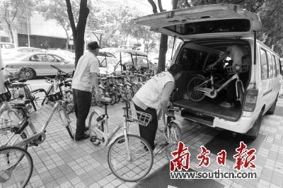 越秀区农林街明确共享单车禁投区域路段 每天清出超量单车