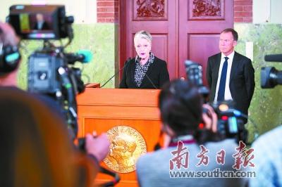 6日,在挪威奥斯陆,挪威诺贝尔委员会主席贝丽特·赖斯安德森宣布