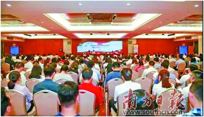 017年6月,深圳互联网金融行业党委举行成立大会.受访机构供图-