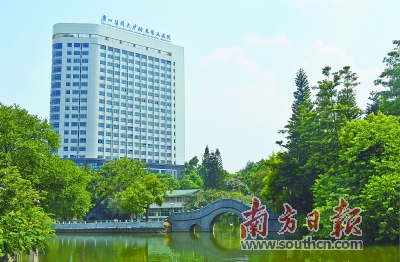 医五院_8月28日,广医五院新大楼将正式启用.