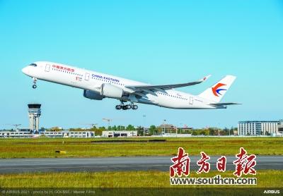 东航在天津接收了空中客车交付的A350-900飞机