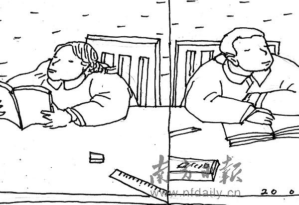 小学课桌简笔画步骤