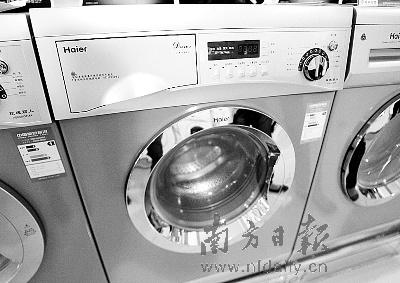 海尔xqg52-q818滚筒洗衣机