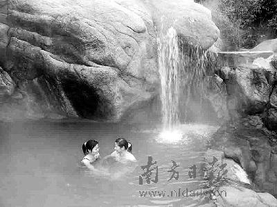 金鱼洞瀑布风景区