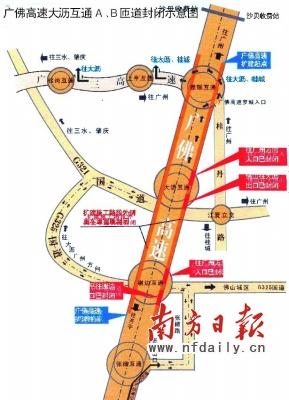 松岗收费站或广佛高速罗城收费站进入广佛高速公路;佛山往广州方向出