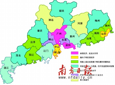 广东风景名胜地图