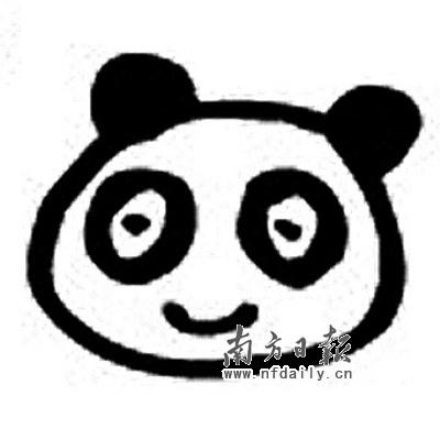 """《功夫熊猫》火了,从""""山寨功夫熊猫""""公仔满大街就"""