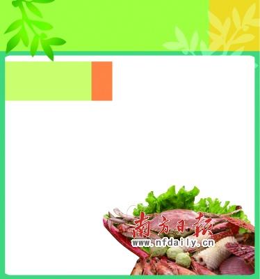 ppt 背景 背景图片 边框 模板 设计 相框 374_400