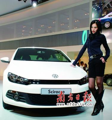 尚酷双门轿跑车中国首发