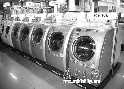 的滚筒式洗衣机