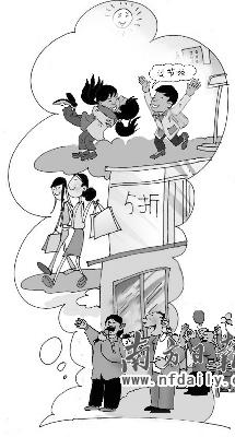 勤俭节约是中华民族的传统美德