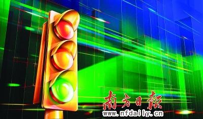红绿灯是谁发明的?·南方日报数字报·南方报网