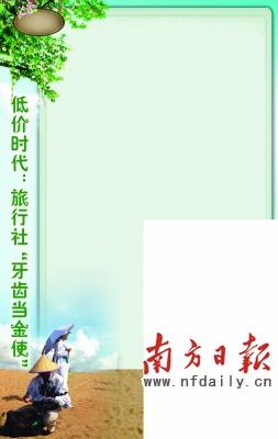 ppt 背景 背景图片 边框 模板 设计 相框 253_400 竖版 竖屏