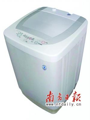 tcl洗衣机内桶如何拆
