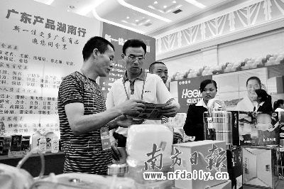 """广州汽车集团股份有限公司(以下简称""""广汽集团"""")与"""