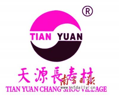 成立于1992年的景田,以长寿龟打造特色水文化,是一家专注于瓶装,桶装