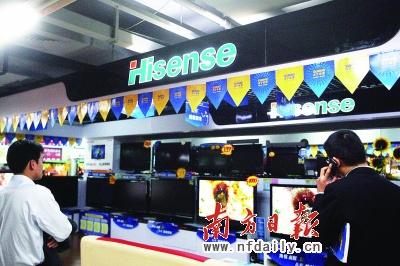 1983年,中国第一台22英寸彩电在海信诞生;1995年,海信技术中心被国家