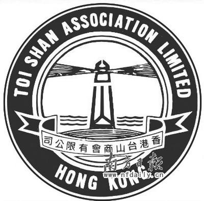 鹤岗市为民医院logo