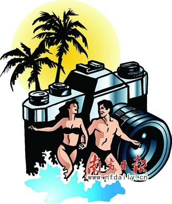 旅游,亦是度假·南方日报数字报·南方报网