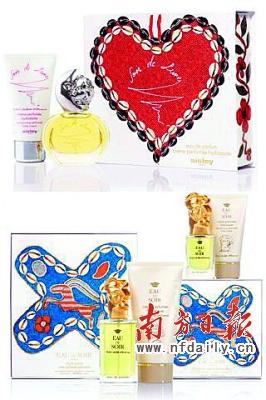 Sisley情人节香水礼盒