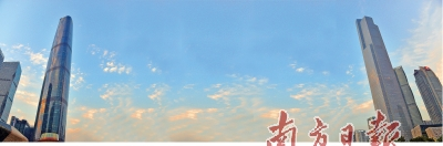 广州距离国际金融中心 还有多远?